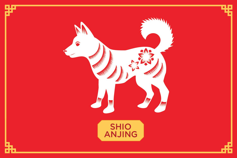 shio anjing 2018